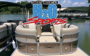 Smoky Mountain H2O Sports, Douglas Lake Tennessee, Douglas Lake Boat Rentals, Douglas Dam Boat Rentals, Douglas Dam Tennessee, Douglas Lake amenities, Lake Boat Rental Coupons, Lake Boat Rental Smoky Mountain, Lake Boat Rental Douglas Lake, Lake Boat Rental Douglas Dam, Douglas Lake Marina