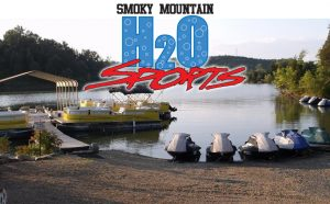 Smoky Mountain seadoos, Douglas Lake amenities, Lake Boat Rental Coupons, Lake Boat Rental Smoky Mountain, Lake Boat Rental Douglas Lake, Lake Boat Rental Douglas Dam, Discount Smoky Mountain jetskis, Discount Smoky Mountain seadoos