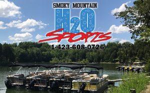 Smoky Mountain H2O Sports, Douglas Lake Tennessee, Douglas Lake Boat Rentals, Smoky Mountain seadoos, Smoky Mountain Pontoon Rentals, Douglas Lake Pontoon rentals, Douglas Dam Pontoons, Jetski Rental in Douglas Lake, Douglas Lake Marina