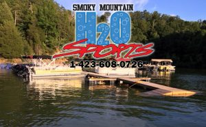 Smoky Mountain H2O Sports, Douglas Lake Tennessee, Douglas Lake Boat Rentals, Smoky Mountain seadoos, Douglas Lake amenities, Lake Boat Rental Coupons, Jetski Rental in Douglas Lake, Douglas Lake Marina